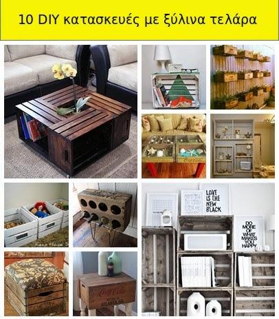 10 κατασκευές με ξύλινα τελάρα