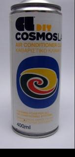Ένα γνωστό εμπορικό σπρέι κλιματιστικών από την Cosmolac