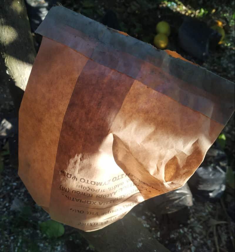 σακούλα σε κέντρωμα