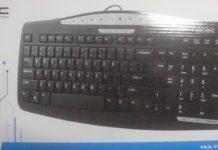 natec ray multimedia