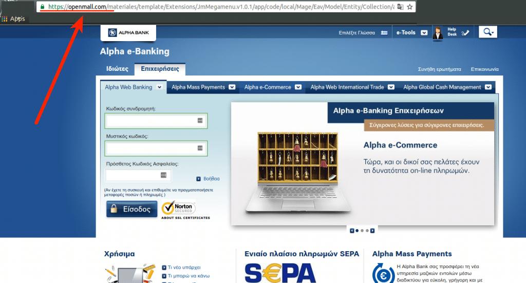 Ψεύτικη σελίδα με το E-banking της Alpha Bank. Κοιτάξτε το url στον browser πάντα