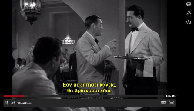 το Casablanca στο Netflix