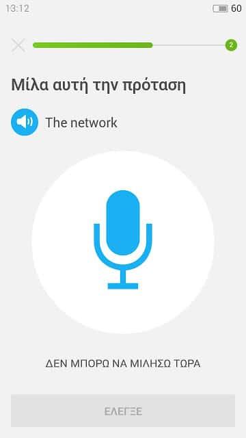 duolingo_mobile_5