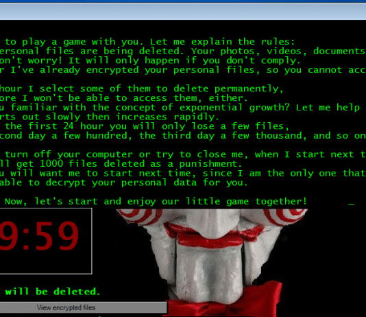 δωρεάν εφαρμογή για ransomware ιούς