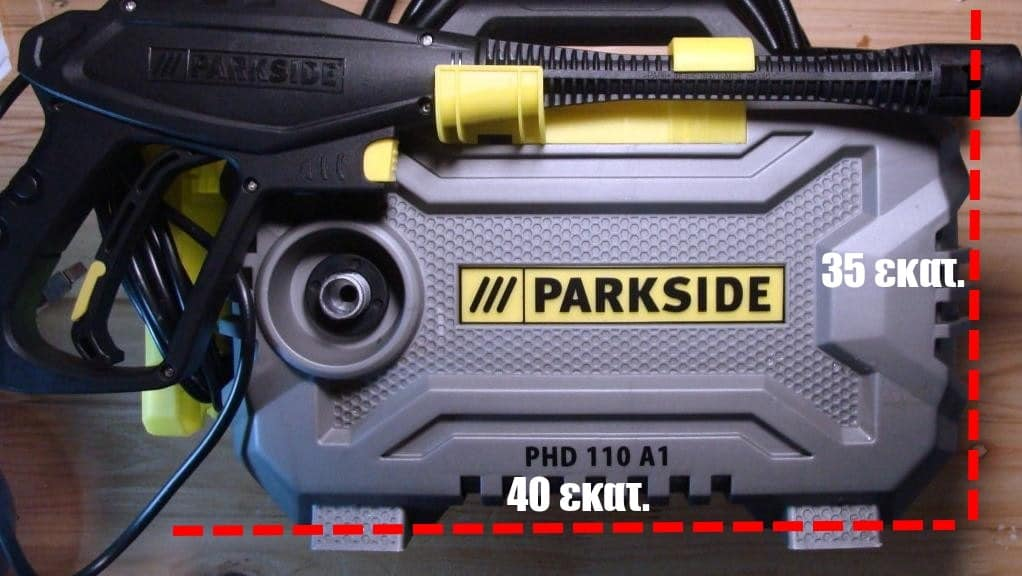 Review parkside phd 110 a1 110 bar for Parkside phd 150 a1