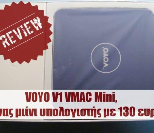 Voyo V1 VMAC Mini