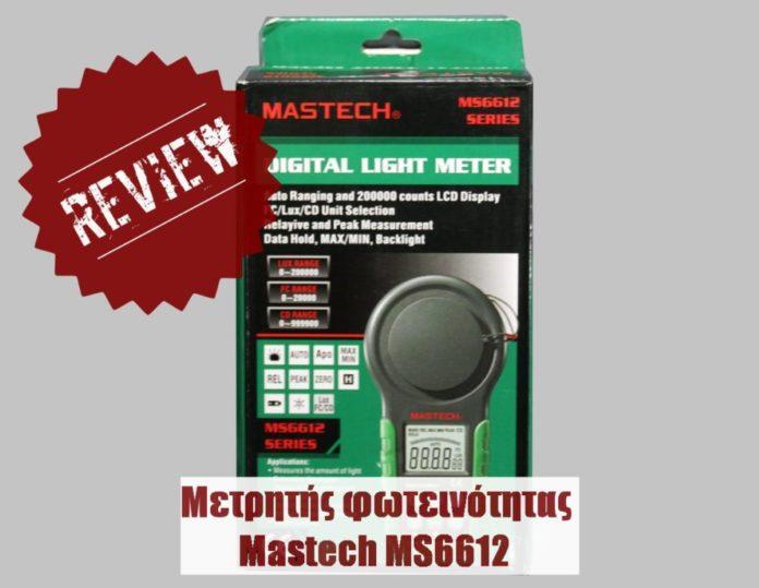 Mastech MS6612