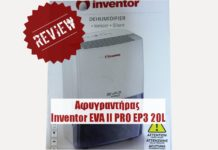 αφυγραντήρας Inventor EVA II PRO EP3