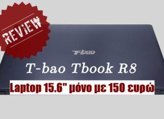 t-bao tbook r8