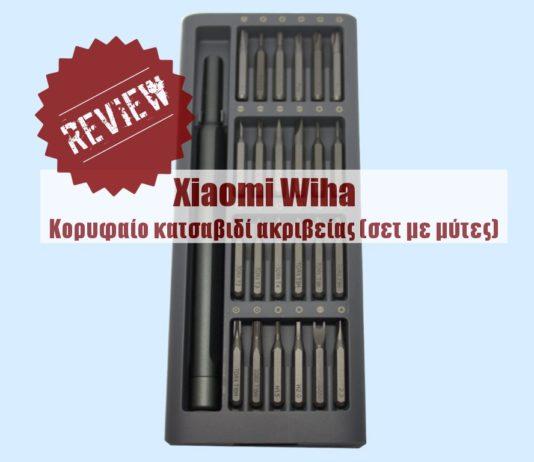 Xiaomi Wiha
