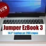 EZbook 3