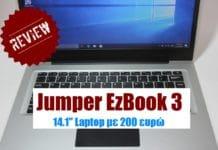 jumper ezbook 3