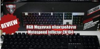 motospeed ck104