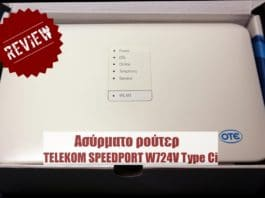 Speedport W724V Type Ci