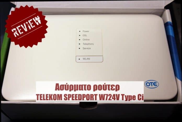 Speedport W724V Type Ci