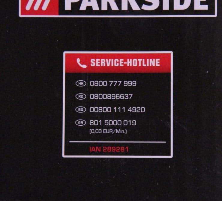 στοιχεία επικοινωνίας Service parkside