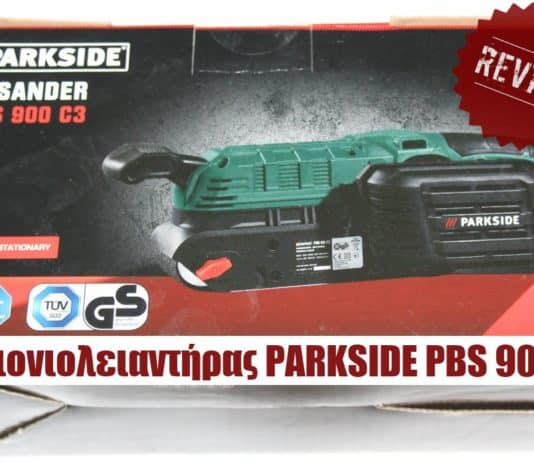 parkside pbs 900 c3 review