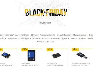 black friday προσφορές στο e-shop.gr