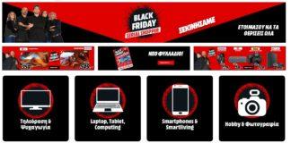 black friday 2019 για mediamarkt