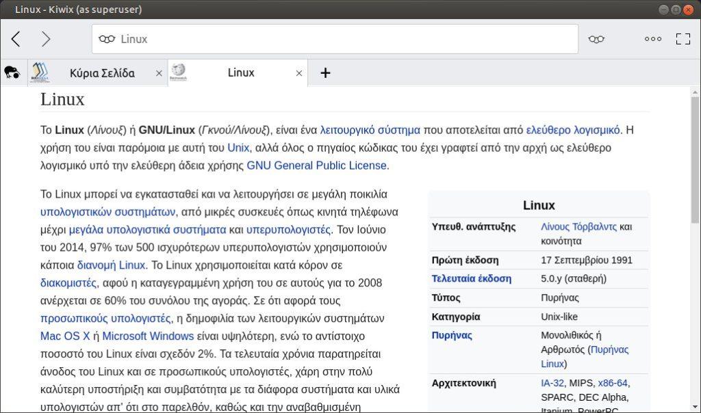 kiwix wiki reader