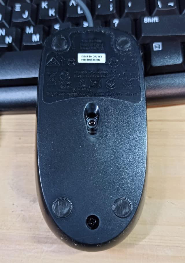 logitech mk120 ποντίκι